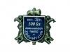 Odznak Hasiči s potiskem