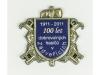 odznak sdh zádveřice